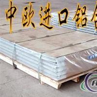 纯铝棒 纯铝 氧化铝 合金铝板 西南铝材