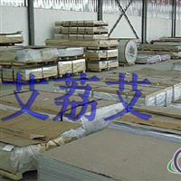 6063T6铝合金板5A05防锈铝板6082T6铝棒7009铝管7A04航空铝材