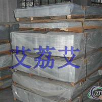 5010铝合金板5A05防锈铝板6082T6铝棒7009铝管7A04航空铝材