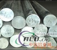 7075T651西南铝材 7075六角铝棒 六角铝 铝板 铝带 铝圆棒