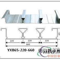 供應YXB65220660