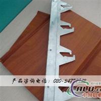 木纹铝挂片天花、木纹铝天花、木纹铝单板