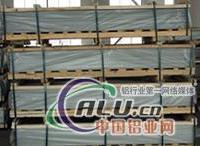 2024西南铝材2024铝合金带 铝带 铝合金板 铝板2024铝合金棒 铝棒