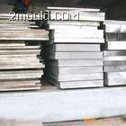 1060西南鋁材 1060六角鋁 1060鋁合金 方鋁棒 扁鋁棒