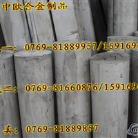 进口铝合金特硬铝棒7A03超硬铝板