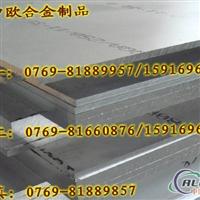 超声波超硬铝板 7075进口铝合金 7075铝合金板