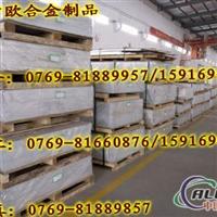 AL6061铝合金板 6061进口铝合金化学成分 6061铝合金板价格