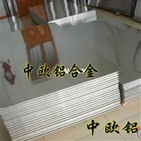 2A02铝棒2A02进口铝合金性能 进口铝合金价格