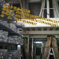7075航空耐磨铝板 进口铝合金板 7075铝板