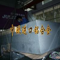 进口航空A7075铝合金棒 超硬A7075铝合金板