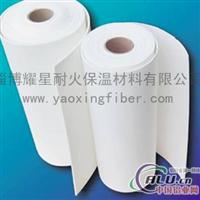 硅酸铝绝缘纸 陶瓷纤维耐火保温纸 工业密封防护纸