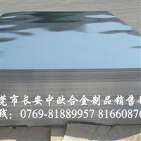 进口7075铝合金7075进口铝合金7075进口铝合金板