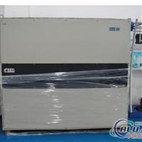 现货提供高品质、一线品牌冷冻机 二手库存开利冷冻机