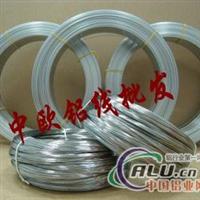 进口A1060铝合金线 A1050纯铝薄板 A1060纯铝棒价格
