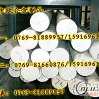 进口Alcan高硬度铝材价格 耐挤压进口铝材