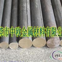 7075高质量优质铝合金 7075超硬铝棒 高强度进口7075铝合金