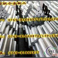 优质进口铝板2A12 中欧进口加硬铝合金 2A12铝材成分
