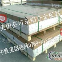 进口铝合金5083圆棒中欧铝合金板铝合金棒铝合金性能用途