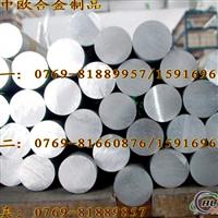 7076美国铝合金 7075超硬铝合金 7075铝棒 7075铝棒价格