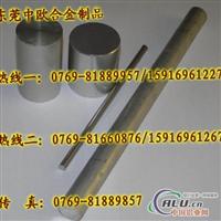 高强度7075进口铝合金圆棒 超硬航空专用铝材7075