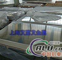 1070纯铝板O态铝板美铝7075t651航空铝材2A12铝板