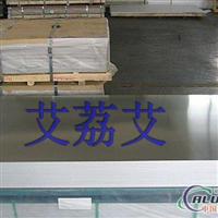 1060纯铝板O态铝板美铝7075t651航空铝材2A12铝板