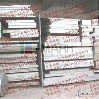7075高强度铝板_7075耐高温铝板_高强度铝棒