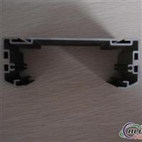 外壳铝型材优质工业铝型材lvc