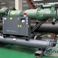 供应型材氧化专项使用效率高节能螺杆式冷冻机组