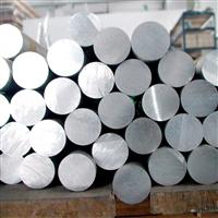 销售铝棒6063铝棒5083铝板6061铝管7075航空槽铝