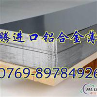 5053出口镁铝合金出口铝合金铝合金圆棒