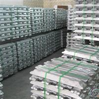 铝合金锭ADC12