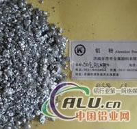 供應加氣磚用水分散鋁粉膏/加氣粉GLY-65