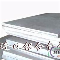 进口高优质铝合金【进口铝合金板】进口铝合金