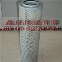 FAX160×1液压滤芯 滤芯报价过滤器