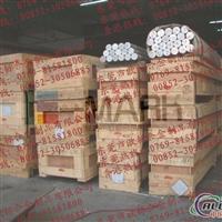 进口易切削铝棒_AA7075耐磨铝板_7075T651进口铝棒