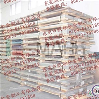 高强度航空铝材_7075高强度铝合金_进口铝合金板材