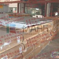 QC10超硬航空铝板_QC10航空铝板_耐磨铝棒