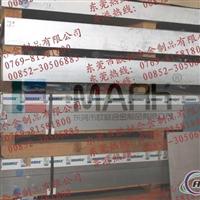 进口铝合金板材_7075耐冲压铝棒_7075铝合金板材