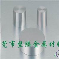 【供应】进口铝合金圆棒进口3003铝合金进口铝合金