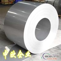 6061铝带 6061铝带价格 6061铝带厂家 6061铝带分条
