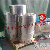 进口铝合金带材 5052铝带价格 5052铝带规格产地