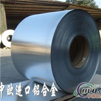 6061铝带6061铝带分条6061铝带价格6061密度