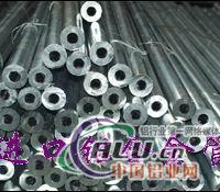 【供应】进口铝合金圆棒进口美国铝合金进口铝合金价格