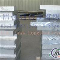 5052热轧宽厚合金铝板,超厚模具合金铝板,模具合金铝板生产6061