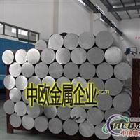 镁铝合金7075铝板7050国标铝棒进口7075铝棒