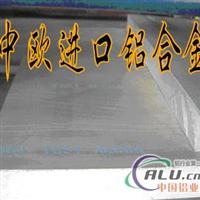 美国进口变形铝合金3003_3003光亮铝板_高精密铝材