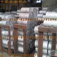 进口AA7075铝板 进口铝合金圆棒7075 进口铝合金报价