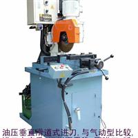 钢管切割机不锈钢管切割机油压锯床