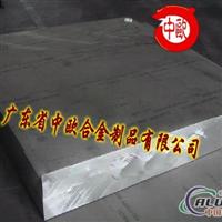 直销5056进口铝合金 5056铝合金长条 5056铝排规格